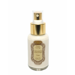 La Sultane de Saba - Masque Argan - 50ml